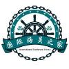 山东华远船舶管理有限公司